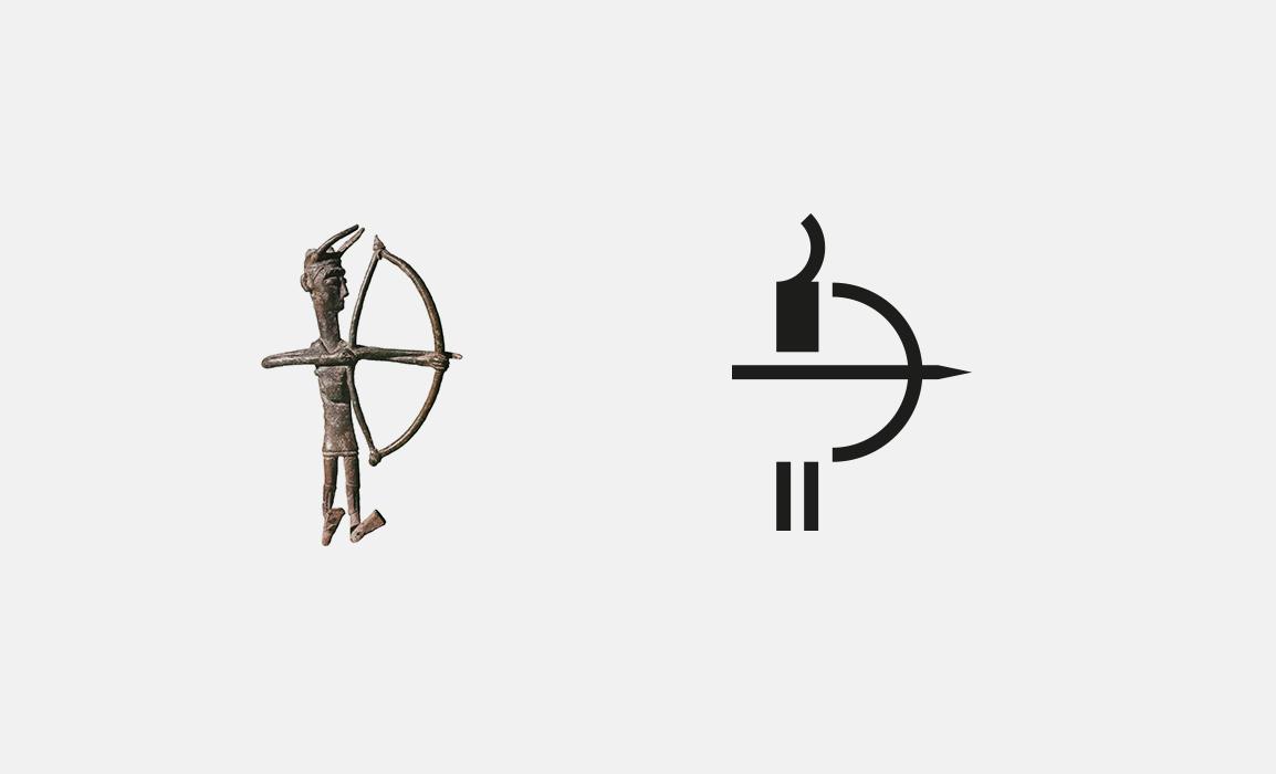 """Processo di stilizzazione del bronzetto nuragico de """"L'Arciere""""."""