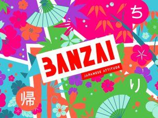 Banzai, Japanese and Hawaiian experience. <i>Logo, Brand Identity, Comunicazione</i>